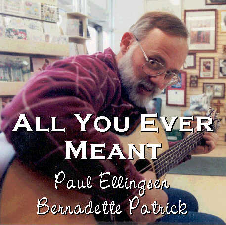 All You Ever Meant CD. Click here to buy it at CD Baby.com
